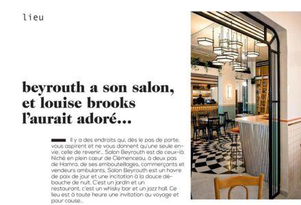 News- Maalouf Architects